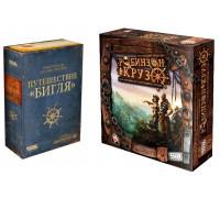 Настольная игра Робинзон Крузо: Приключения на таинственном острове + Робинзон Крузо: Путешествие Бигля (европейское издание)
