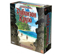 Настольная игра Робинзон Крузо: Приключения на таинственном острове (второе издание)