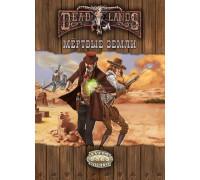Настольная ролевая игра (книга) Deadlands: Мёртвые земли 2 издание