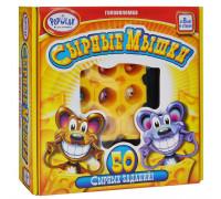 Настольная игра Сырные мышки (Say cheese!)