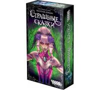 Настольная игра Страшные сказки (Dark Tales)