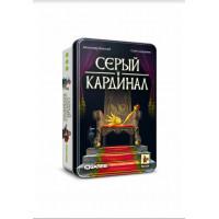 Настольная игра Серый кардинал (Behind the Throne)