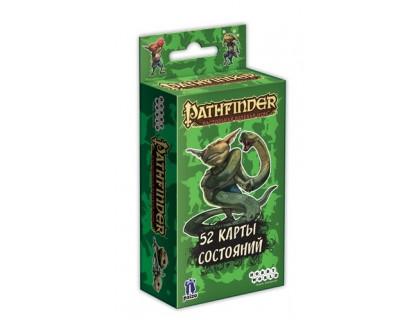 Настольная ролевая игра Pathfinder. Карты состояний