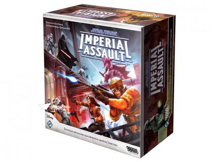 Настольная игра Star Wars: Imperial Assault (российское издание)