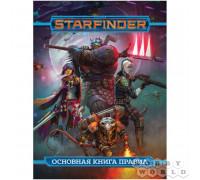 Настольная ролевая игра Starfinder. Основная книга правил