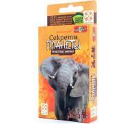 Настольная игра Секреты планеты. Животные Африки