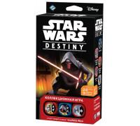 """Настольная игра Star Wars: Destiny. Стартовый набор """"Кайло Рен"""" (Звездные войны)"""