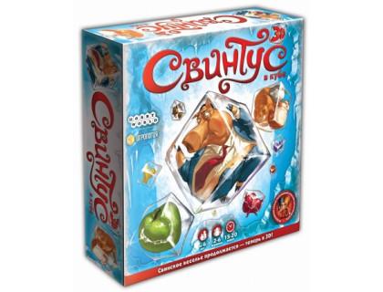 Настольная игра Свинтус в кубе (Свинтус 3D)