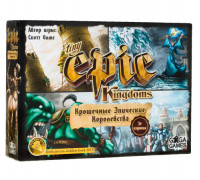 Настольная игра Tiny Epic Kingdoms (Крошечные Эпические Королевства)