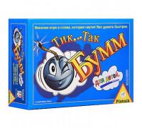 Настольная игра Тик Так Бумм для детей (Tic Tac Boom junior, Tic Tac Boom for kids)
