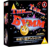 Настольная игра Тик Так Бумм Вечеринка (Tic Tac Boom Party)