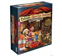 Настольная игра Таверна «Красный Дракон»: Дварф, бард и медовуха