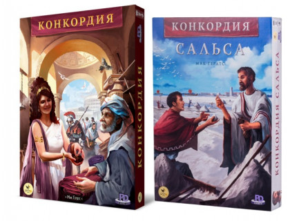 Настольная игра Конкордия + Конкордия. Сальса