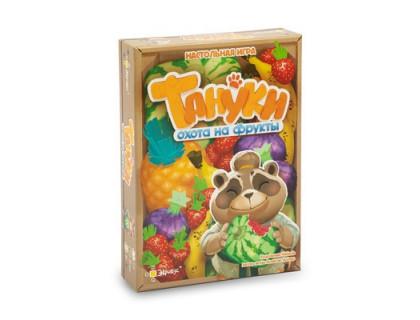 Настольная игра Тануки. Охота на фрукты