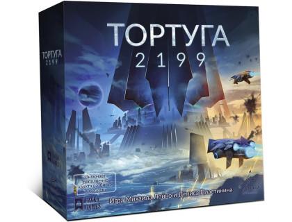 Настольная игра Тортуга 2199. Специальное издание
