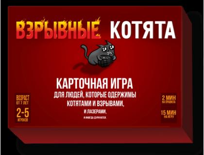 Настольная игра Взрывные котята