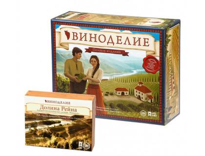 Настольная игра Виноделие + Виноделие. Долина Рейна