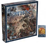 Настольная игра Этнос + промо-раса Феи (Ethnos)