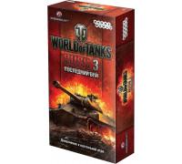Настольная игра World of Tanks: Rush — Мир Танков: Последний бой