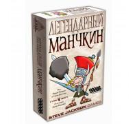 Настольная игра Легендарный Манчкин (Munchkin Legends)