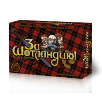 Настольная игра За Шотландию! (In My Defens)