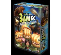 Настольная игра Замес: Казаки против помидоров (Smash Up: Awesome Level 9000 Expansion)