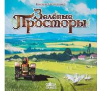 Настольная игра Зеленые Просторы (Fields of Green)