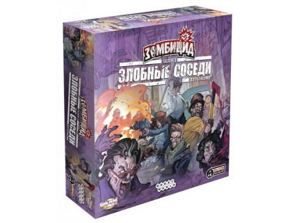 Настольная игра Зомбицид. Злобные соседи (Zombicide Angry Neighbors)