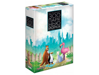 Настольная игра Зоопарк Нью-Йорка