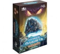 Настольная игра Чужая планета: Убежище