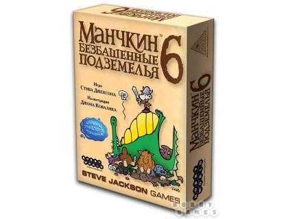 Настольная игра Манчкин 6: Безбашенные Подземелья (Munchkin 6: Demented Dungeons)