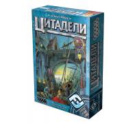 Настольная игра Цитадели (Citadels)