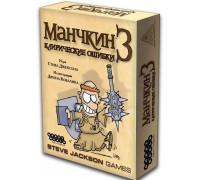 Настольная игра Манчкин 3: Клирические ошибки (Munchkin 3: Clerical Errors)