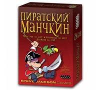 Настольная игра Пиратский Манчкин (Munchkin Booty)