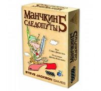 Настольная игра Манчкин 5: Следопуты (Munchkin 5: De-Ranged)