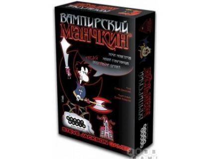 Настольная игра Вампирский Манчкин (Munchkin Bites)