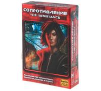 Настольная игра Сопротивление (The Resistance)