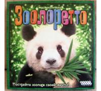 Настольная игра Зоолоретто (Zooloretto)